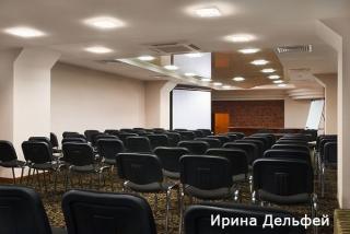 conferenz2-600