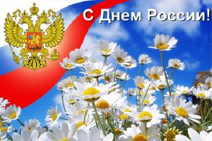 new_20110610_1
